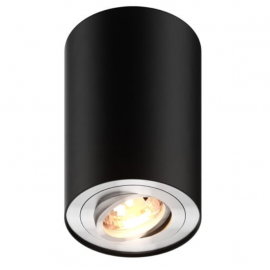 LAMPA NATYNKOWA ZUMA LINE RONDOO 89201
